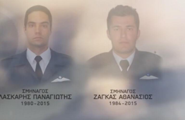 Βόλος: Δεν ξέχασαν τους αδικοχαμένους πιλότους – Το βίντεο που προκαλεί συγκίνηση 4 χρόνια μετά την τραγωδία!