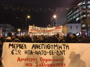 Μέρκελ: Πορεία στο κέντρο της Αθήνας ενάντια στην καγκελάριο – Κλειστοί οι δρόμοι