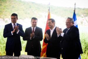 Η συμφωνία των Πρεσπών εκποιεί την ιστορία μας, λένε 8 πρώην πρόεδροι Δικηγορικών Συλλόγων