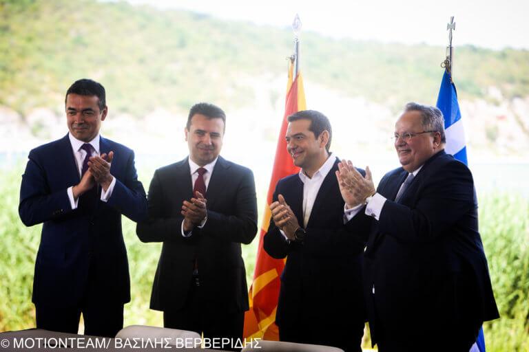 Η συμφωνία των Πρεσπών εκποιεί την ιστορία μας, λένε 8 πρώην πρόεδροι Δικηγορικών Συλλόγων | Newsit.gr