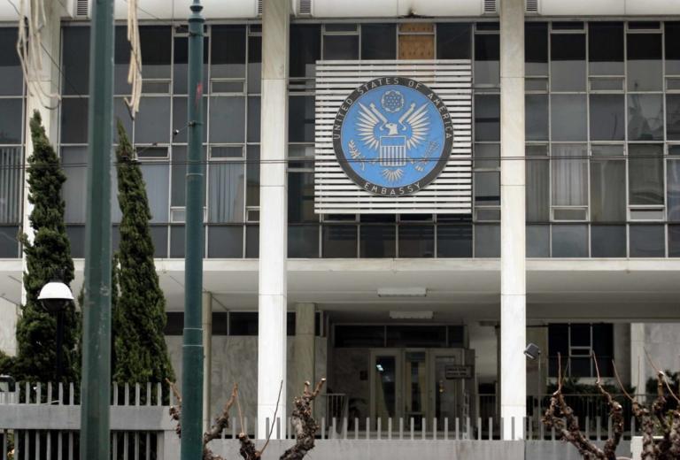 Ρουβίκωνας: Επίθεση με μπογιές στην πρεσβεία των ΗΠΑ | Newsit.gr