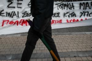 Συλλαλητήριο για την Μακεδονία: Αντισυγκέντρωση στα Προπύλαια [pics]