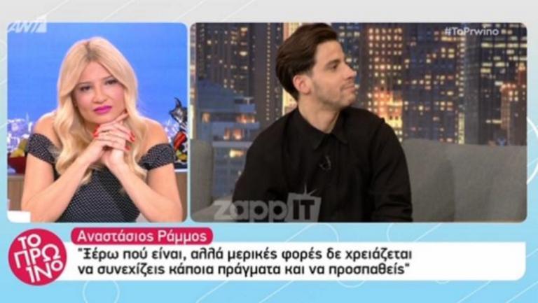 Αναστάσιος Ράμμος: «Έχω σκεφτεί να καταγγείλω τον πατέρα μου στην αστυνομία»   Newsit.gr