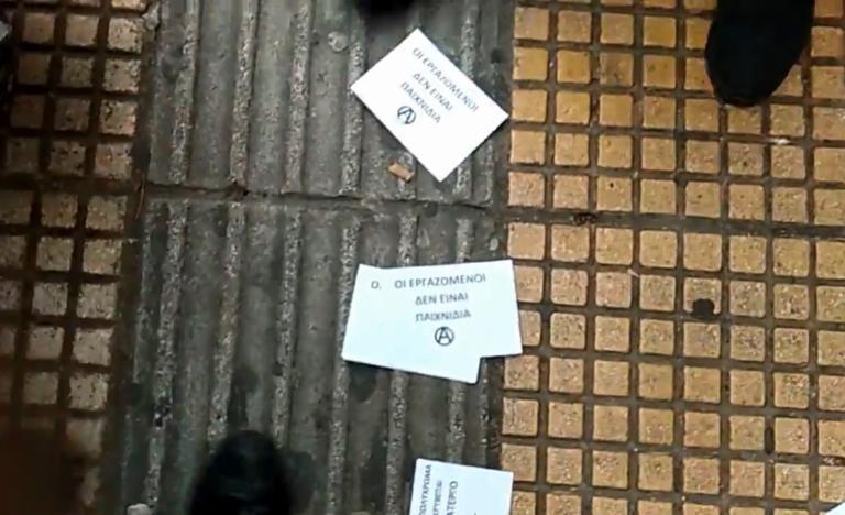 Ρουβίκωνας: «Ντου» στα Jumbo Παγκρατίου! video | Newsit.gr