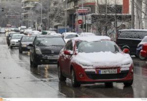 Καιρός: Κυκλοφοριακές ρυθμίσεις στη Θεσσαλονίκη