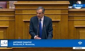 Η ομιλία του Αντώνη Σαμαρά για τη Μακεδονία