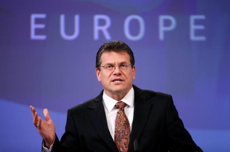 Σλοβακία: Υποψήφιος για την προεδρία ο αντιπρόεδρος της Κομισιόν Μάρος Σέφκοβιτς | Newsit.gr