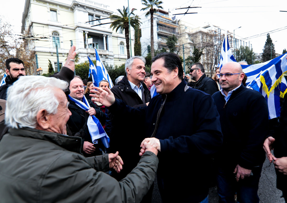 Συλλαλητήριο για τη Μακεδονία: Γεωργιάδης και Μανωλίδου στο Σύνταγμα – Ποιοι πολιτικοί έδωσαν το παρών