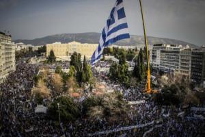 Συλλαλητήριο ώρα μηδέν! Μαζική κάθοδος από την Βόρεια Ελλάδα – «Φρούριο» η Αθήνα