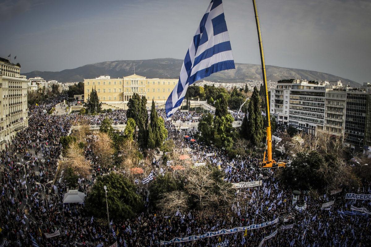 """Συλλαλητήριο ώρα μηδέν! Μαζική κάθοδος από την Βόρεια Ελλάδα – """"Φρούριο"""" η Αθήνα"""