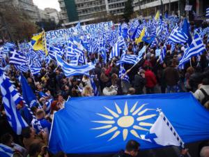 Ποιοι δρόμοι είναι κλειστοί για το συλλαλητήριο για την Μακεδονία