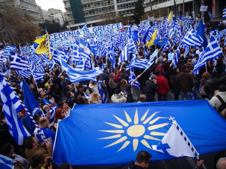 Ποιοι δρόμοι είναι κλειστοί για το συλλαλητήριο για την Μακεδονία | Newsit.gr