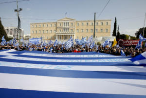 Το επίσημο κάλεσμα για το συλλαλητήριο στο Σύνταγμα κατά της συμφωνίας των Πρεσπών