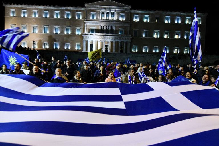 Νέο συλλαλητήριο αύριο το μεσημέρι στο Σύνταγμα | Newsit.gr