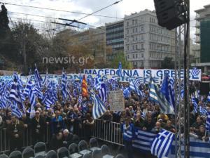 Συλλαλητήριο – Μακεδονία: Ζωντανή εικόνα από το Σύνταγμα