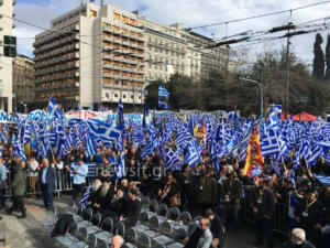 Συλλαλητήριο για τη Μακεδονία και κλειστοί δρόμοι στην Αθήνα