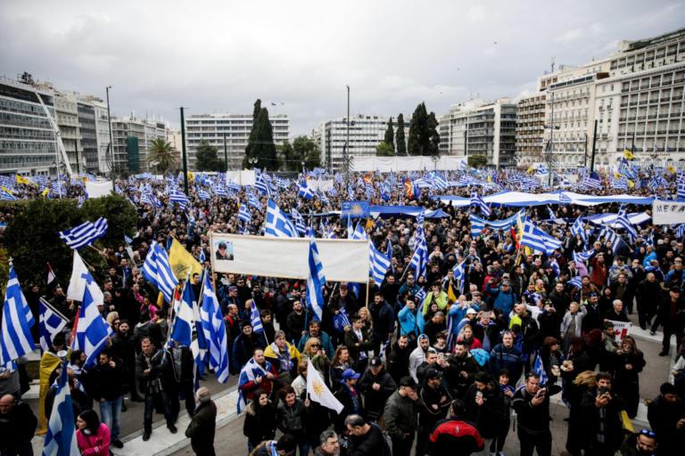 Συλλαλητήριο Μακεδονία: Για 60.000 διαδηλωτές κάνει λόγο η αστυνομία