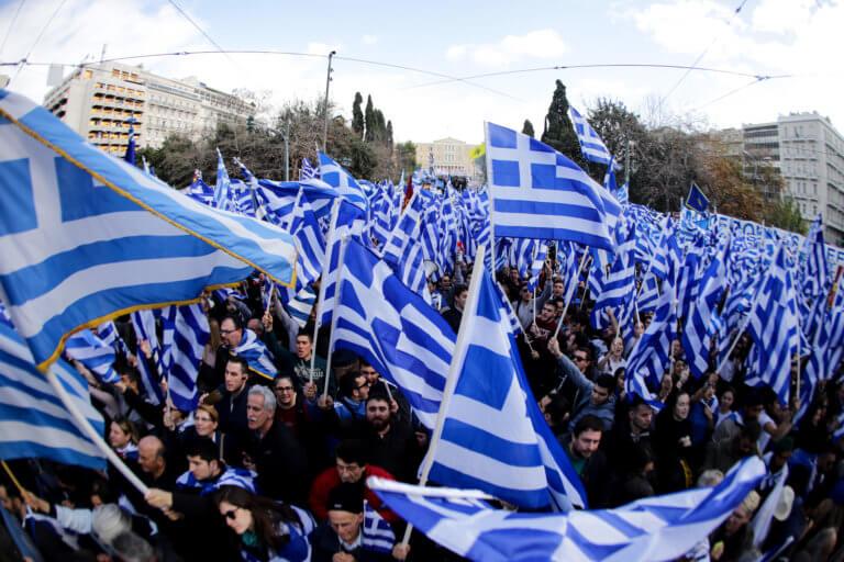 Καβάλα: Παίρνει διαστάσεις η απορία για Βόρεια και Νότια Μακεδονία – «Προσπαθούσα να το πιστέψω» – video | Newsit.gr