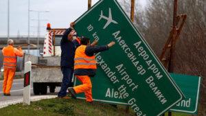 """""""Βόρεια Μακεδονία"""": Μπαίνουν οι νέες ταμπέλες στα Σκόπια"""