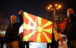 """Ισραήλ: Το ΥΠΕΞ άλλαξε το όνομα της """"Μακεδονία"""" στην ιστοσελίδα του"""