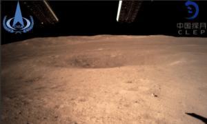 Αυτή είναι η σκοτεινή πλευρά της Σελήνης – Η πρώτη κοντινή φωτογραφία
