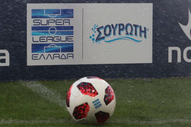 Superleague: Η βαθμολογία και η επόμενη αγωνιστική! Αρχίζουν τα ντέρμπι κορυφής | Newsit.gr