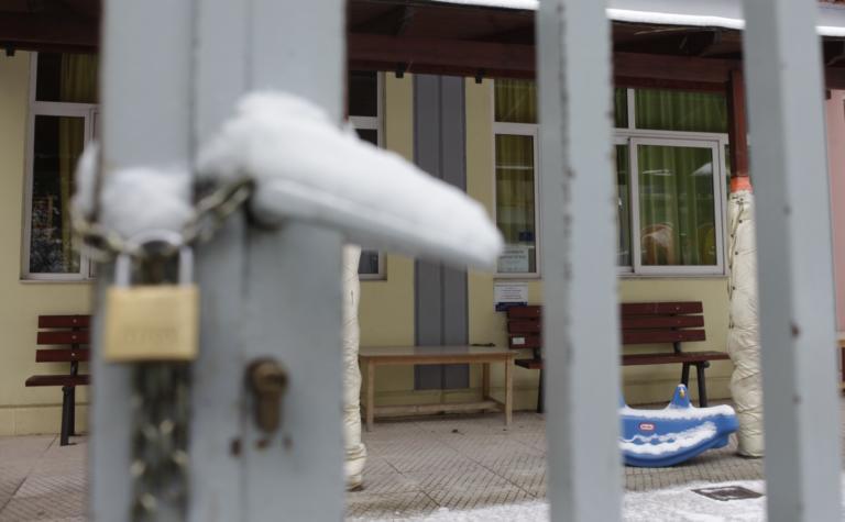 Κλειστά σχολεία στην Αττική: Όλη η λίστα των… λουκέτων! | Newsit.gr