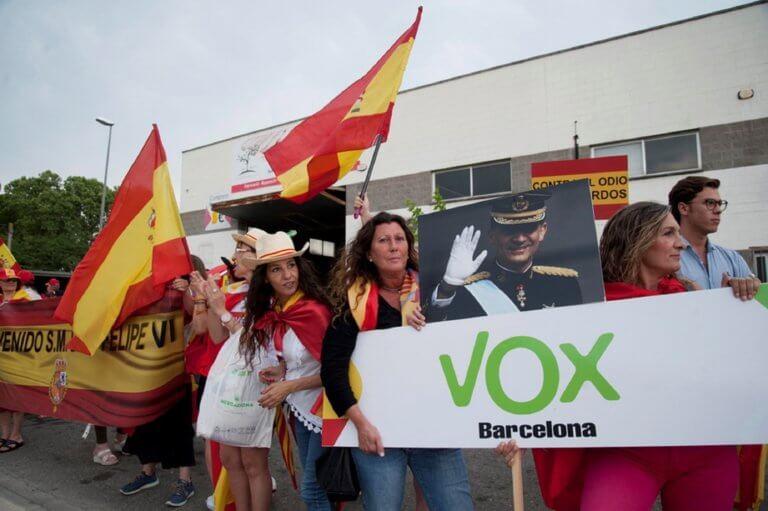 Ισπανία: Νέα άνοδο της ακροδεξιάς καταγράφει δημοσκόπηση | Newsit.gr