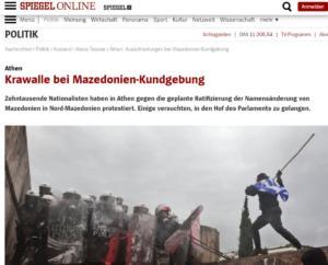 Τι λένε τα γερμανικά ΜΜΕ για το συλλαλητήριο στο Σύνταγμα για τη Μακεδονία