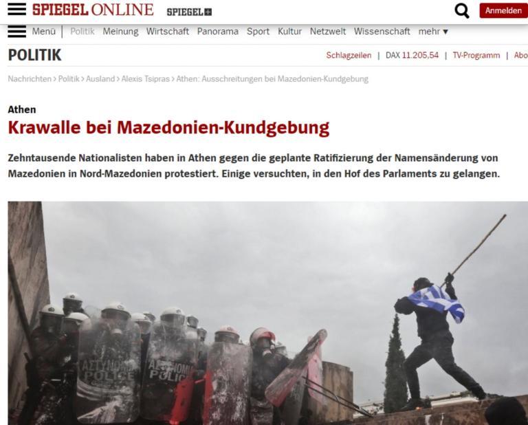 Τι λένε τα γερμανικά ΜΜΕ για το συλλαλητήριο στο Σύνταγμα για τη Μακεδονία | Newsit.gr