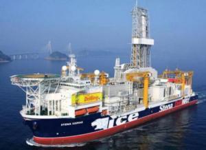 """""""Σιγή ιχθύος"""" στην Κύπρο για τα ευρήματα της γεώτρησης της ExxonMobil"""