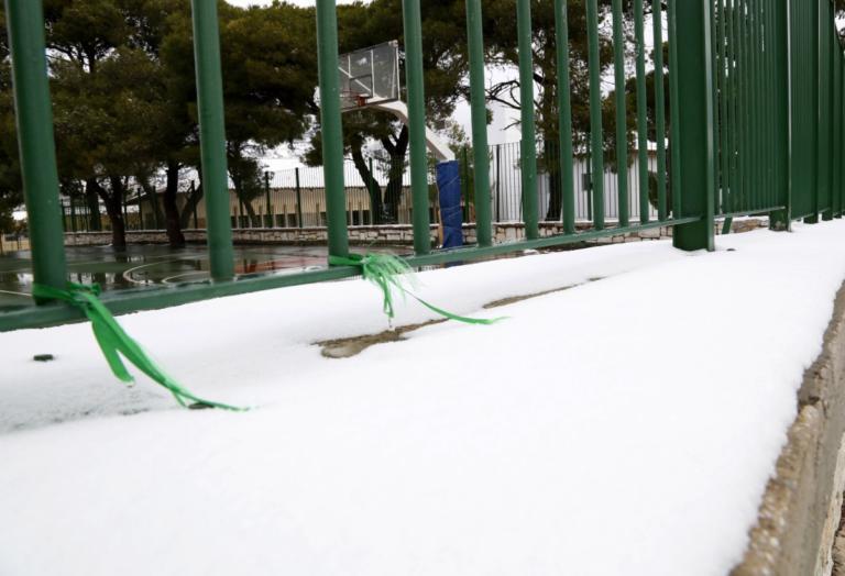Κλειστά σχολεία – Αττική: Όλη η λίστα για την Τετάρτη 09/01 | Newsit.gr