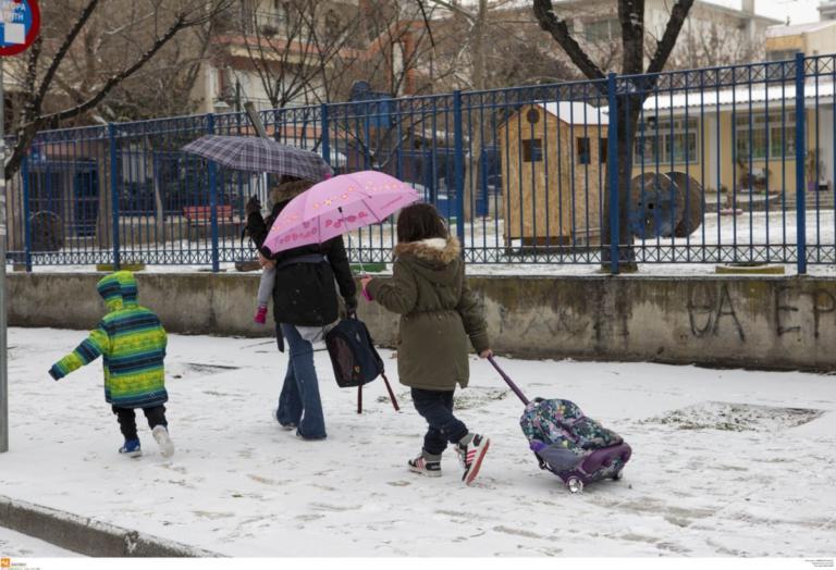 Κλειστά σχολεία: Η λίστα για ολόκληρη τη χώρα!   Newsit.gr