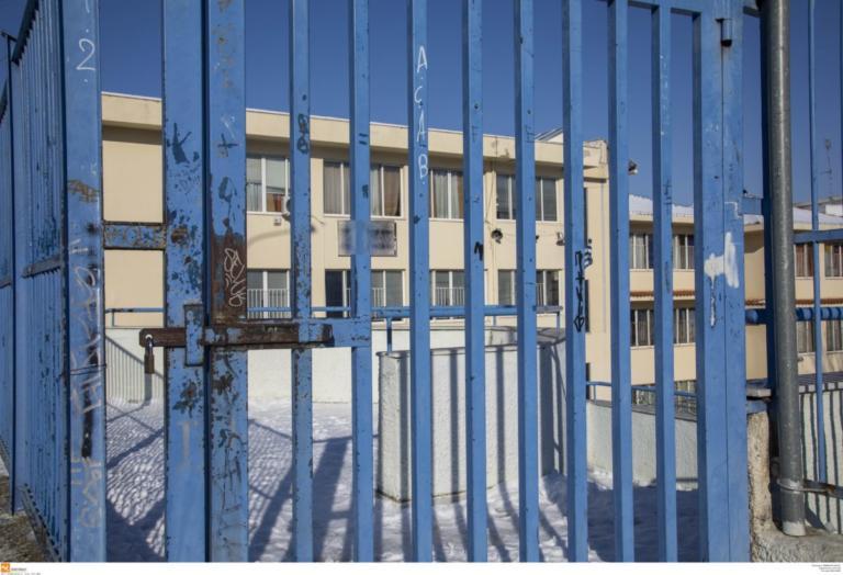 Κλειστά σχολεία στην Καρδίτσα και τη Λάρισα | Newsit.gr
