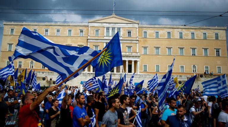 Καιρός – Συλλαλητήριο: Πού και πότε περιμένουμε βροχές | Newsit.gr