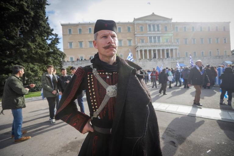 Συλλαλητήριο: «Διαλύθηκε» το Twitter από τις χιλιάδες αναρτήσεις!   Newsit.gr
