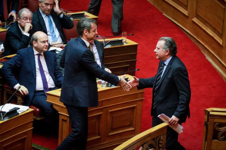 ΝΔ: Καταθέστε τώρα στη Βουλή το Σύνταγμα των Σκοπίων