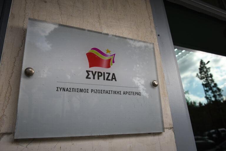 ΣΥΡΙΖΑ: Η αύξηση του κατώτατου μισθού ήταν από τις βασικότερες δεσμεύσεις μας | Newsit.gr