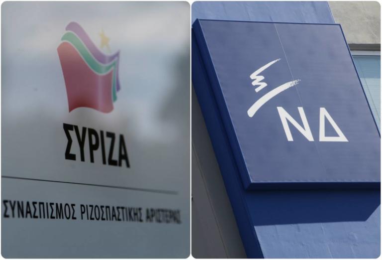 Ευρωεκλογές – Δημοσκόπηση: Μπροστά με 9,2% η ΝΔ έναντι του ΣΥΡΙΖΑ