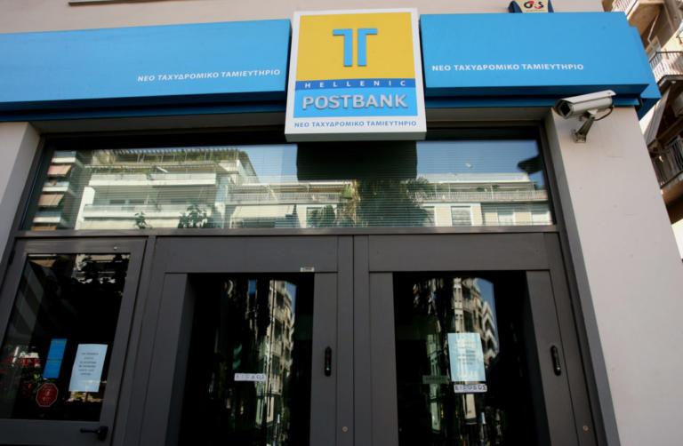 Δίκη Ταχυδρομικού Ταμιευτηρίου: Δεν θα παρίσταται ως πολιτική αγωγή το Ελληνικό Δημόσιο