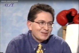 Θέμος Αναστασιάδης: Ο πρωτοπόρος των χιουμοριστικών τηλεοπτικών σώου
