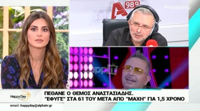 Μήνυμα Βερύκιου …Alpha στη Βασιλική Παναγιωτοπούλου: «Πρέπει να θεωρεί…»   Newsit.gr