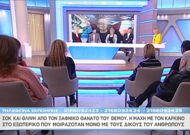 «Μαζί σου»: 'Oσα αποκάλυψε η εκπομπή για την σπάνια μορφή καρκίνου που δεν κατάφερε να νικήσει ο Θέμος Αναστασιάδης (video) | Newsit.gr