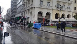 Φάρσα το τηλεφώνημα βόμβα σε τράπεζα στο κέντρο της Θεσσαλονίκης