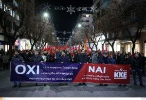 """""""Στο πόδι"""" η Θεσσαλονίκη για τη Μακεδονία – Διαμαρτυρίες και μολότοφ"""