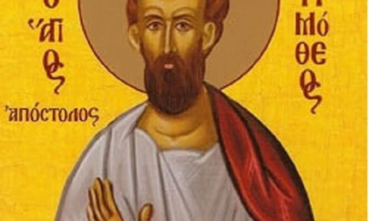 Ποιος ήταν ο Άγιος Τιμόθεος ο Απόστολος που εορτάζει σήμερα