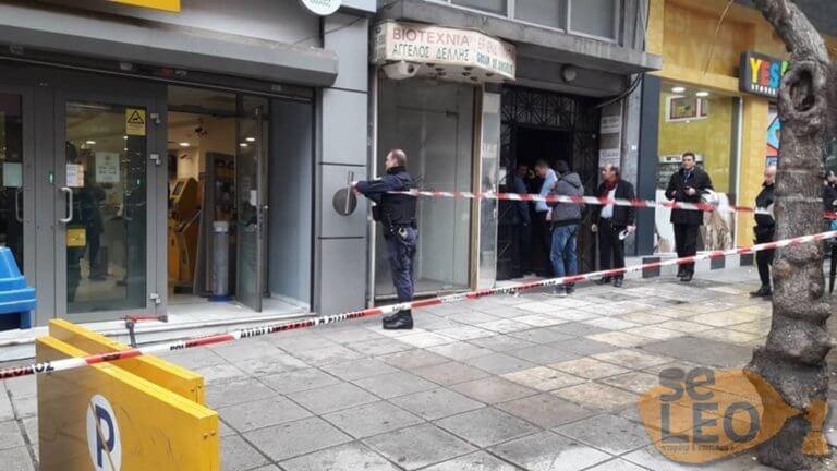 Συναγερμός στη Θεσσαλονίκη! Άνδρας ταμπουρώθηκε σε τράπεζα και απειλεί να βάλει φωτιά! | Newsit.gr