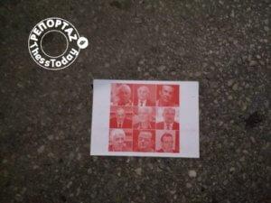 Θεσσαλονίκη: Τρικάκια κατά βουλευτών στη διαμαρτυρία για τη Μακεδονία