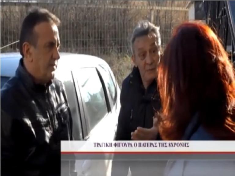 Τροχαίο Κέρκυρα: Συγκλονίζει ο πατέρας της 8χρονης που σκοτώθηκε – «Είναι αμαρτία» – video | Newsit.gr