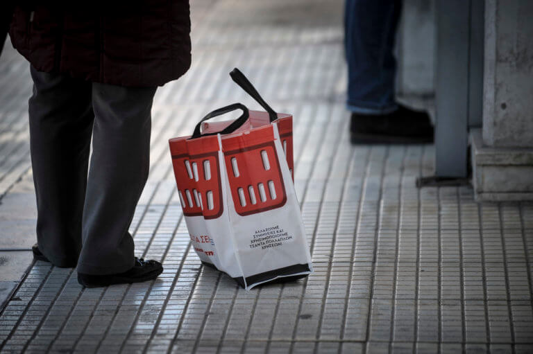 Δωρεάν τσάντες πολλαπλής χρήσης σε 4 δήμους!